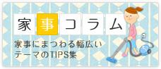 index_banner_05.jpg
