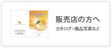 index_banner_03.jpg