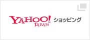 UYEKI Yahoo!ショッピング