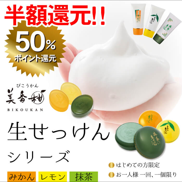 soap_half700×700.jpg